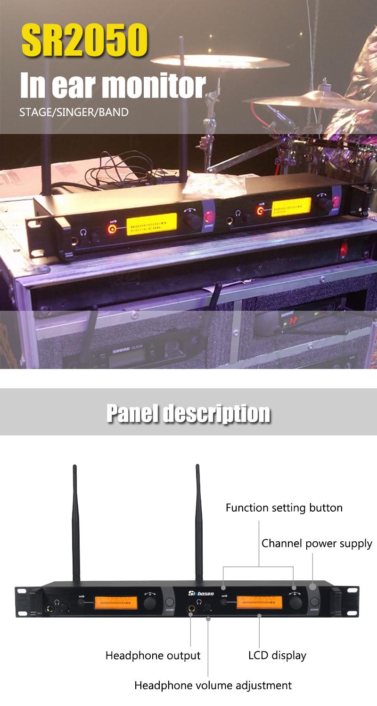 Sinbosen UHF professional wireless microphone monitor SR2050IEM